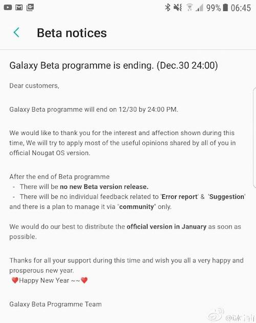 En Enero podremos actualizar Galaxy S7 y el S7 Edge a Android 7.0 Nougat