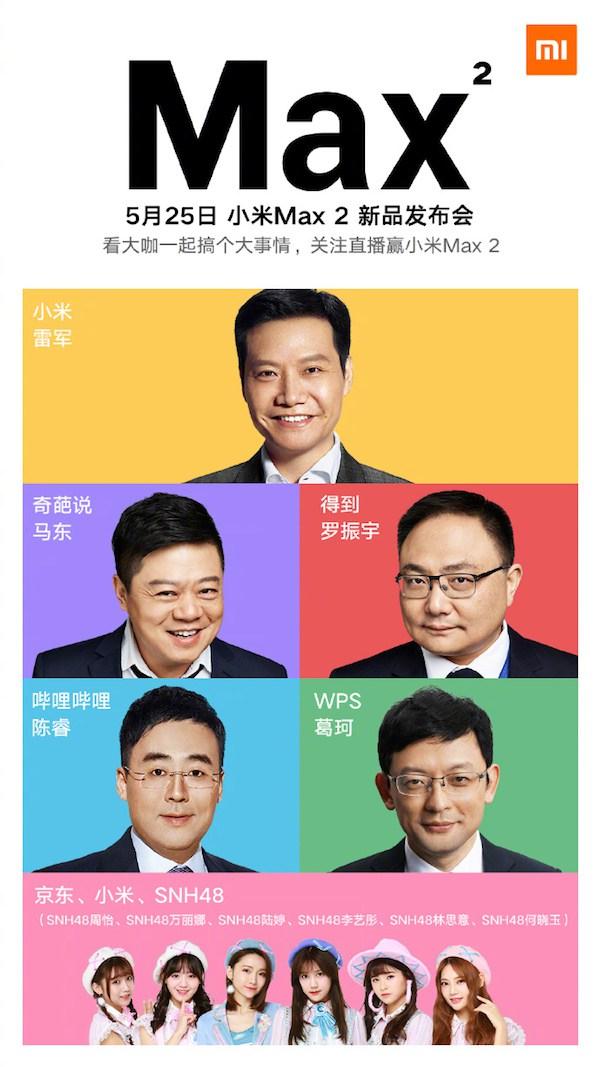 Xiaomi Mi Max dos poster oficial