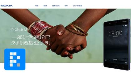 Nokia 8 website