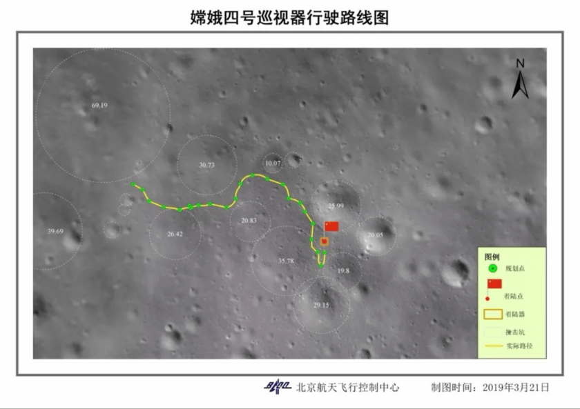 Yutu-2 through lunar day 3 route map