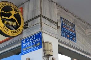 Greek Street signs rental car