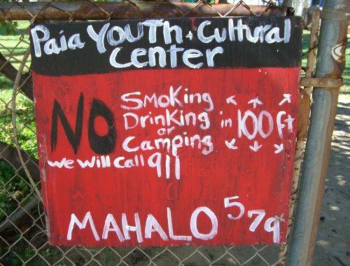 911 No Smoking Maui