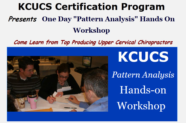 KCUCS upper cervical certification program