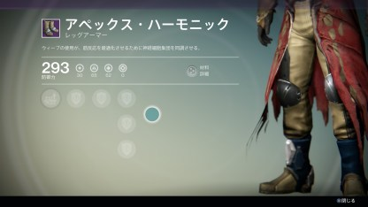 Warlock House of Wolves armor