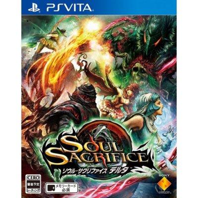 Soul Sacrifice Delta PS Vita