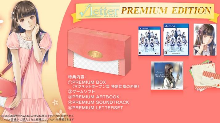 Premium Edition pour Root Letter