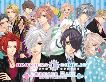 Brother's Conflict: Precious Baby dernier Otome d'Idea Factory