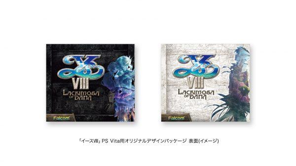 Les boîtes de la version noir ou blanche de la console
