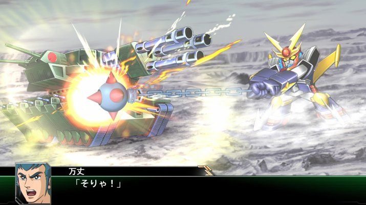 super-robot-wars-v_200rjn6