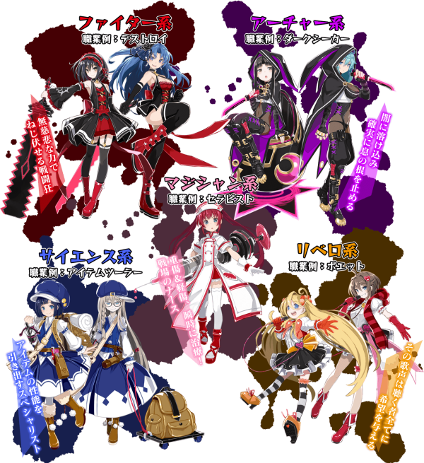 maryskelter jobs