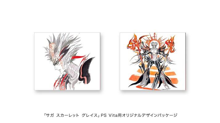 saga-psv-designs-jp_10-23-16_006
