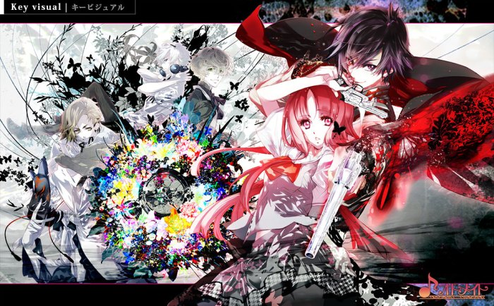 Test Review Psychedelica of the Black Butterfly sur PS Vita