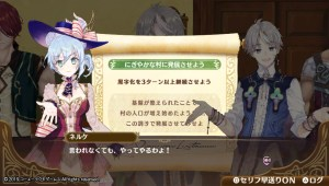 Nelke and the Legendary Alchemists task