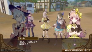 Nelke and the Legendary Alchemists Suelle
