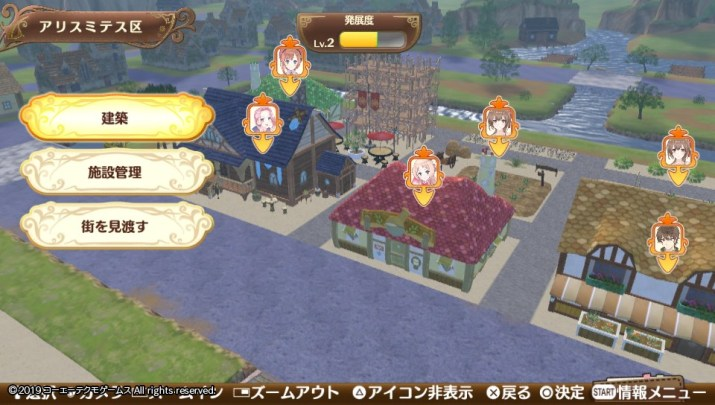 Nelke and the Legendary Alchemists town