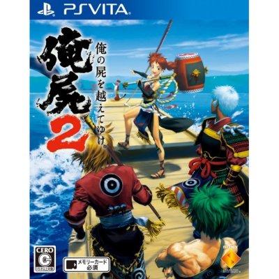 Oreshika Tainted Bloodlines PS Vita