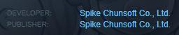 Danganronpa Spike Chunsoft