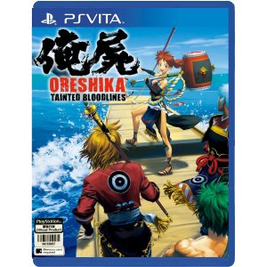 Oreshika Tainted Bloodlines (asia)