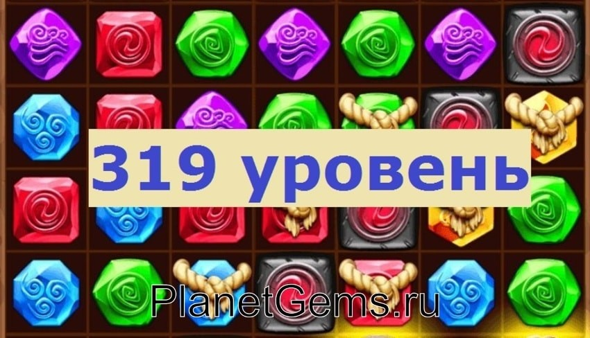 How to pass 319 level in the planet of gems