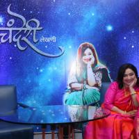 Rohini Ninave completed 25years in serial writing