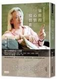 the cover of 偷你的心情 寫情歌