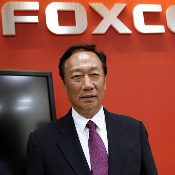 the cover photo of 郭台銘 Terry Gou 推薦書單