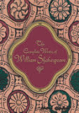 the cover of The Complete Works of William Shakespeare