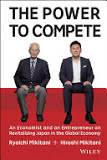 the cover of The Power to Compete