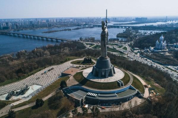 Памятник Родина-мать в Киеве: описание, высота, вес ...