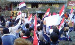 egyptpreview