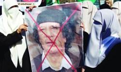 Mideast Israel Palestinians Libya