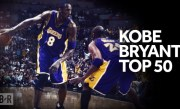 The Legend of Kobe Bryant – 20 Minutes of Kobe's TOP 50 NBA Highlights
