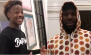 Lebron James Son Clowns Lebron After Wearing A Basketball Romper