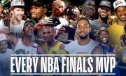 Every NBA Finals MVP in League History | Michael Jordan, Kawhi Leonard, LeBron James and More!