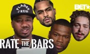 Benny The Butcher Is A Sucka For These Bars & Reacts To 50 Cent, Post Malone & More! | Rate The Bars