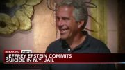 Billionaire Jeffrey Epstein, Accused Of Child Sex Trafficking Kills Himself In Manhattan Jail!