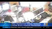 SMH: Man Viciously Attacks A Woman Inside A Bronx Popeyes
