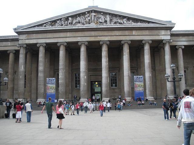 Entrada British Museum