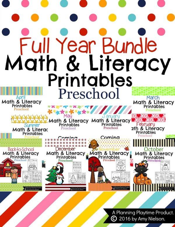 Preschool Worksheets - The Full Year Bundle.