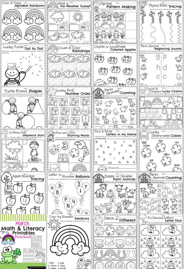 Preschool Worksheets - March Preview