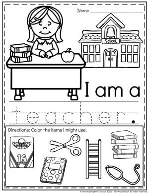 Kindergarten Teacher Worksheets