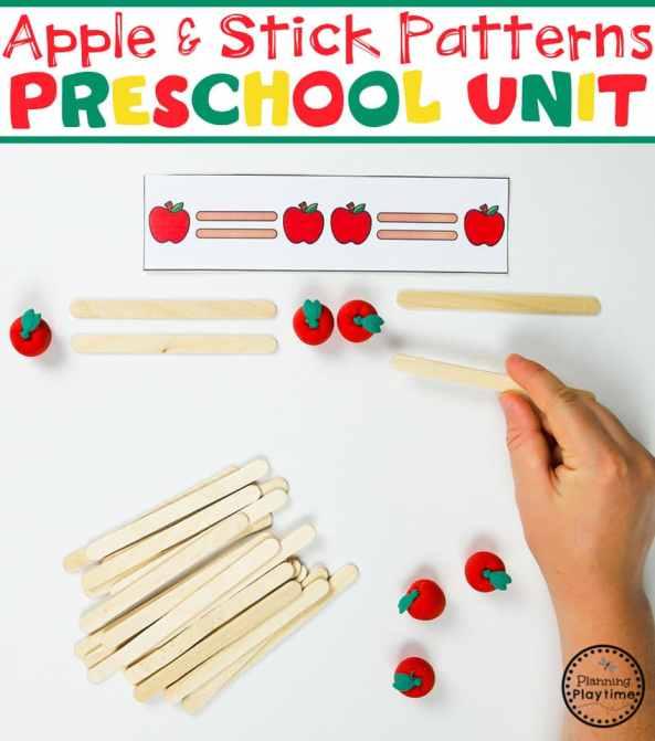 Preschool Pattern Cards - Apple Theme#preschool #preschoolworksheets #appletheme #appleworksheets #planningplaytime #patterns