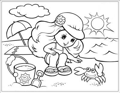 Plansa Colorat Surf Free Coloring Pages Globalchin Coloring