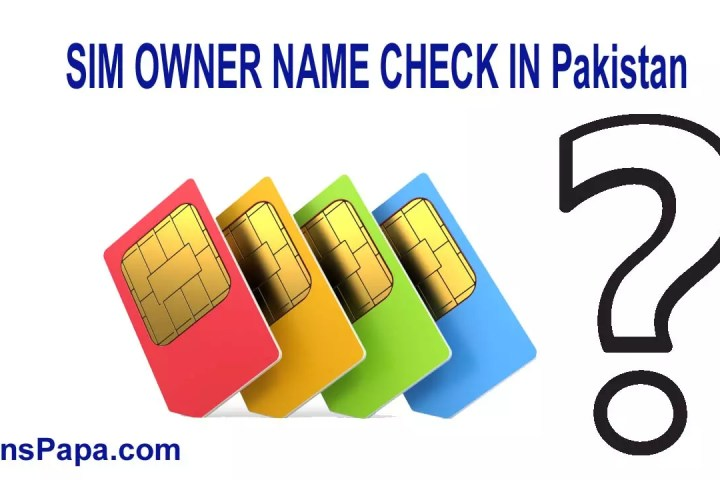 How to check the SIM Card Owner Name