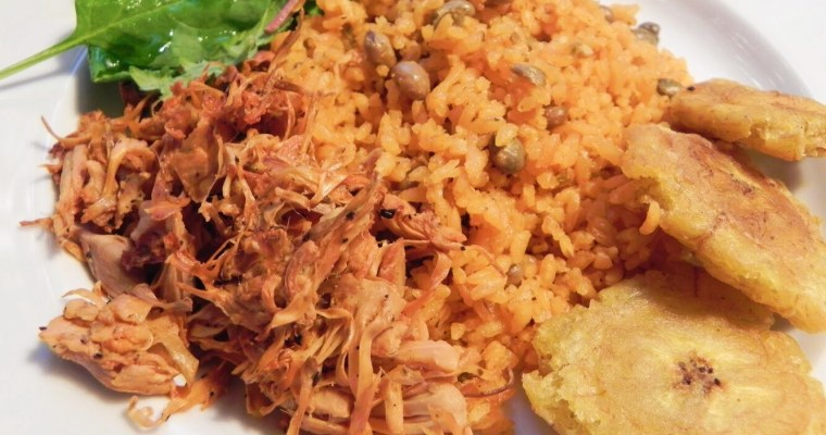 "Arroz con Gandules y ""Pernil"" de Jaca/Rice and Pigeon Peas with Jackfruit ""Pork"""