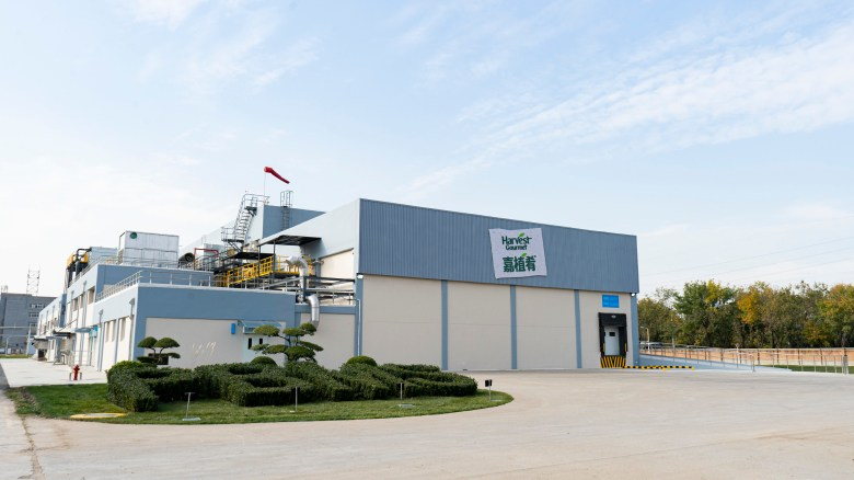The new plant-based production site in Tianjin