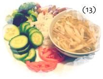 Winter Break Food Adventures   Rice Plate