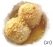 Winter Break Food Adventures   Dumplings