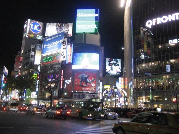 La publicité dans les rues de Tokyo