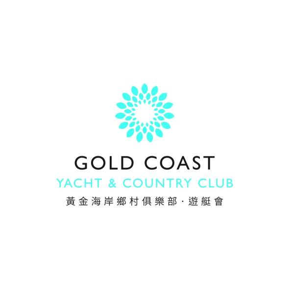 黃金海岸鄉村俱樂部·遊艇會 Gold Coast Yacht & Country Club
